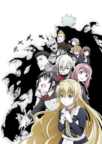 Download Sen`yoku no Sigrdrifa (main) Anime