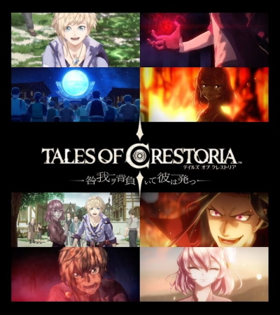 Download Tales of Crestoria: Toga Waga o Shoite Kare wa Tatsu (main) Anime