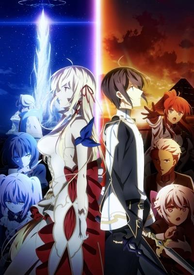 Download Kimi to Boku no Saigo no Senjou, Arui wa Sekai ga Hajimaru Seisen (main) Anime