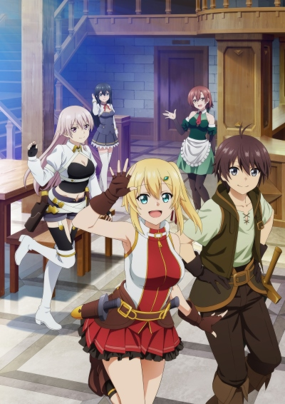 Download Ore dake Haireru Kakushi Dungeon (main) Anime