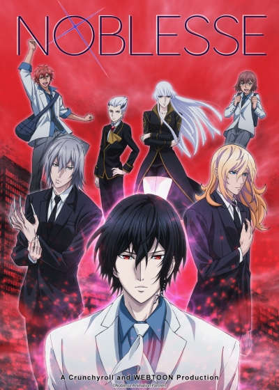 Download Noblesse (main) Anime