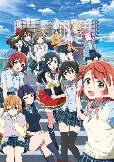 Download Love Live! Nijigasaki Gakuen School Idol Doukoukai (main) Anime