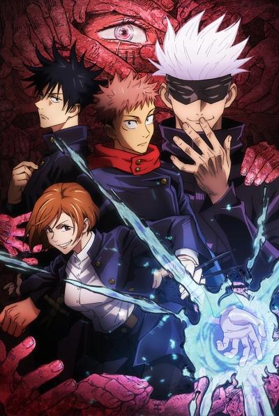 Download Jujutsu Kaisen (main) Anime
