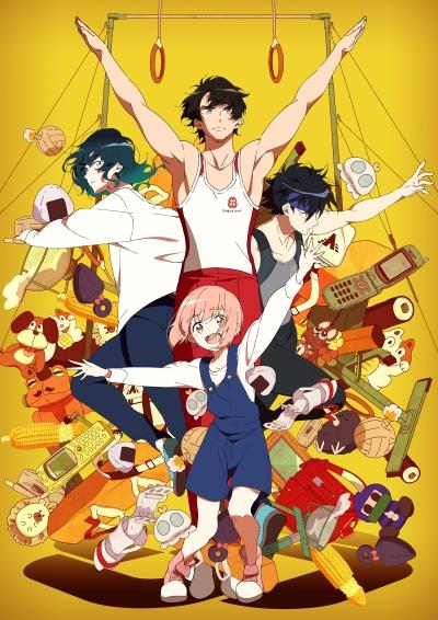 Download Taisou Zamurai (main) Anime