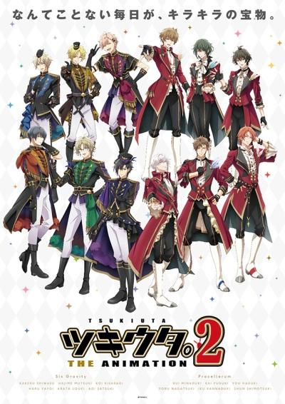 Download Tsukiuta. The Animation 2 (main) Anime