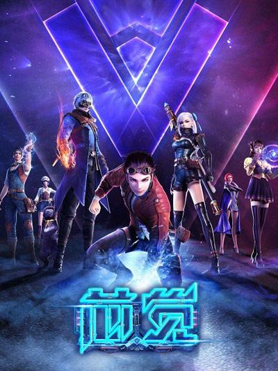 Download Xin Jue (main) Anime