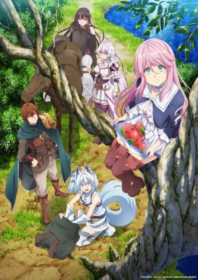 Download Kaifuku Jutsushi no Yarinaoshi (main) Anime