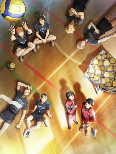 Download 2.43 Seiin Koukou Danshi Volley Bu (main) Anime