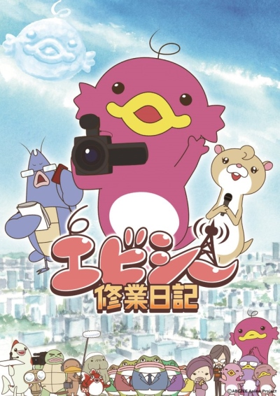 Download Abciee Shuugyou Nikki (main) Anime
