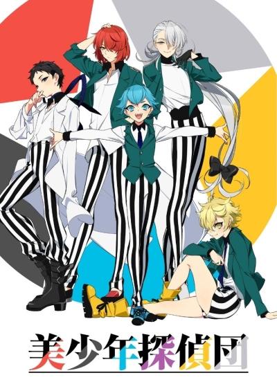 Download Bishounen Tanteidan (main) Anime