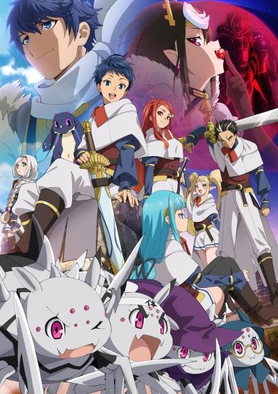 Download Kumo Desu ga, Nanika? (main) Anime