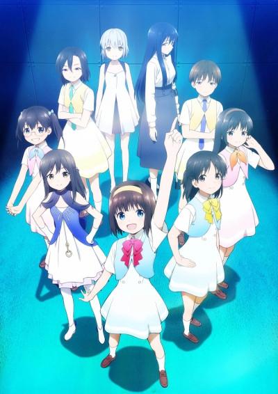 Download Gekidol (main) Anime