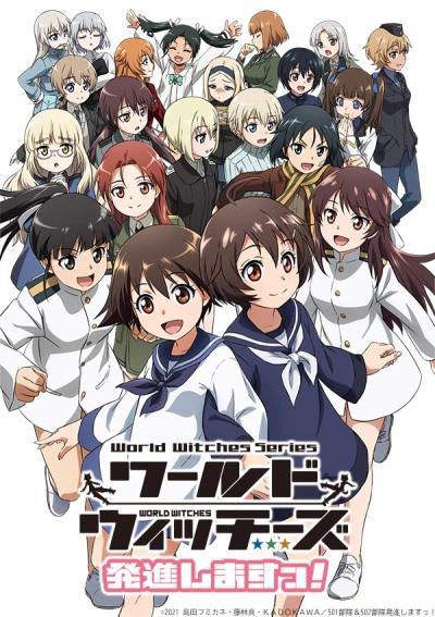 Download World Witches Hasshin Shimasu! (main) Anime