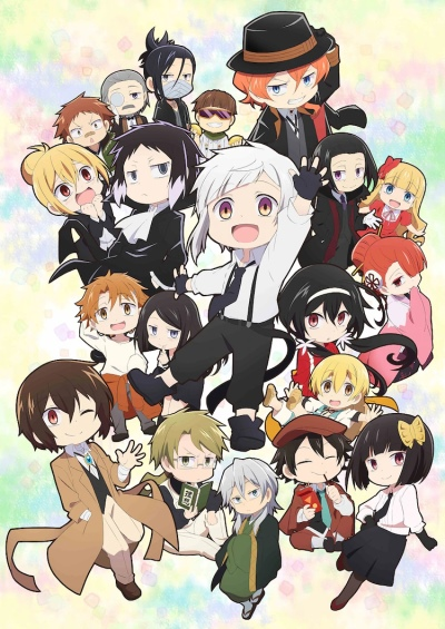 Download Bungou Stray Dogs Wan! (main) Anime