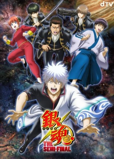 Download Gintama: The Semi-Final (main) Anime