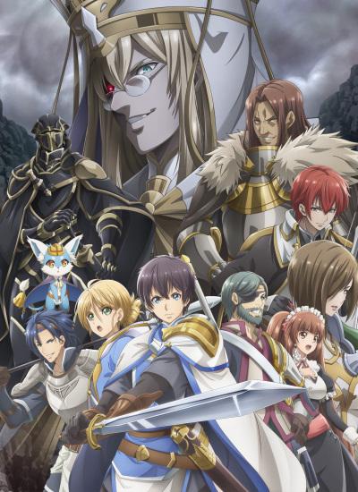 Download Hortensia Saga (main) Anime