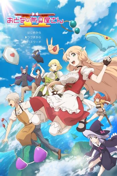 Download Otona no Bouguya-san II (main) Anime