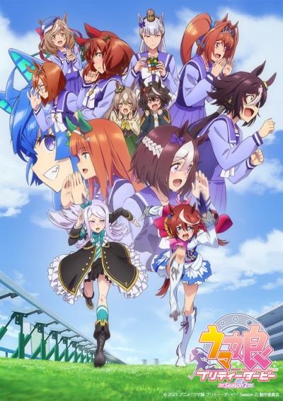 Download Uma Musume: Pretty Derby Season 2 (main) Anime