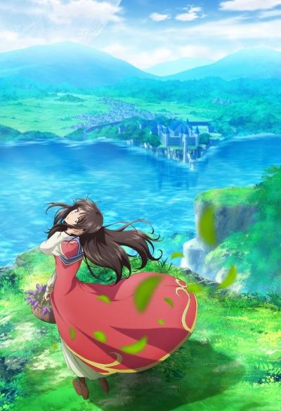 Download Seijo no Maryoku wa Bannou Desu (main) Anime