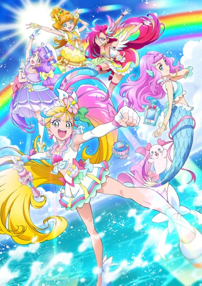 Download Tropical-Rouge! Precure (main) Anime