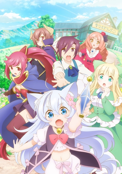 Download Cheat Kusushi no Slow Life: Isekai ni Tsukurou Drugstore (main) Anime