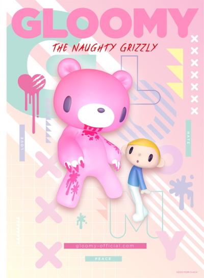 Download Itazuraguma no Gloomy (main) Anime