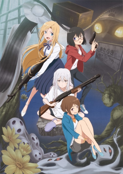 Download Ura Sekai Picnic (main) Anime