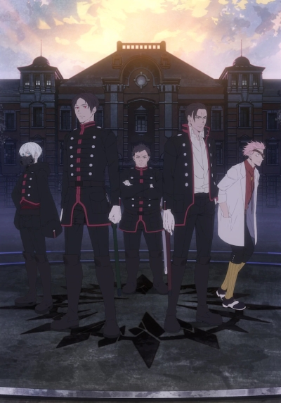 Download Mars Red (main) Anime