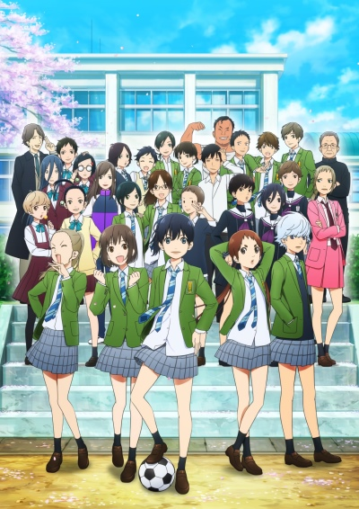 Download Sayonara Watashi no Cramer (main) Anime