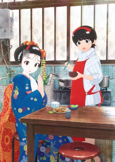 Download Maiko-san Chi no Makanai-san (main) Anime