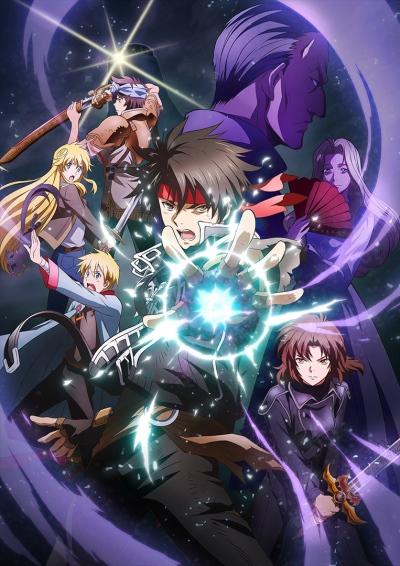 Download Majutsushi Orphen Hagure Tabi: Kimluck Hen (main) Anime
