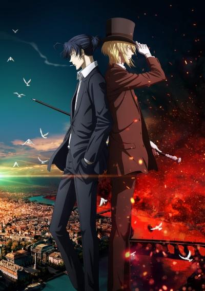 Download Yuukoku no Moriarty (2021) (main) Anime