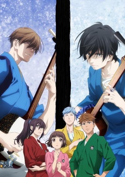 Download Mashiro no Oto (main) Anime