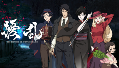 Download Jouran: The Princess of Snow and Blood (main) Anime