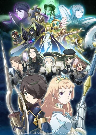 Download Seven Knights Revolution: Eiyuu no Keishousha (main) Anime