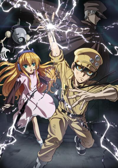 Download Gunjou no Magmell (main) Anime