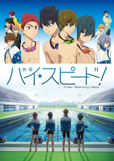 Download Eiga High Speed!: Free! Starting Days (main) Anime