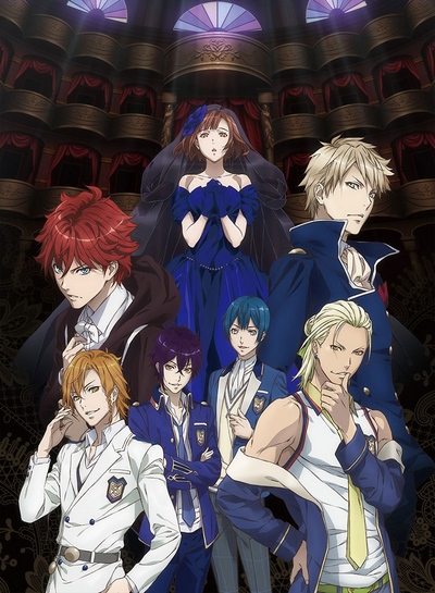 Download Dance with Devils (main) Anime