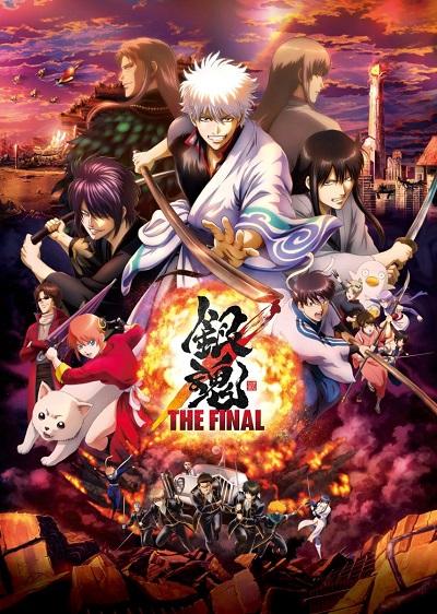 Download Gintama: The Final (main) Anime
