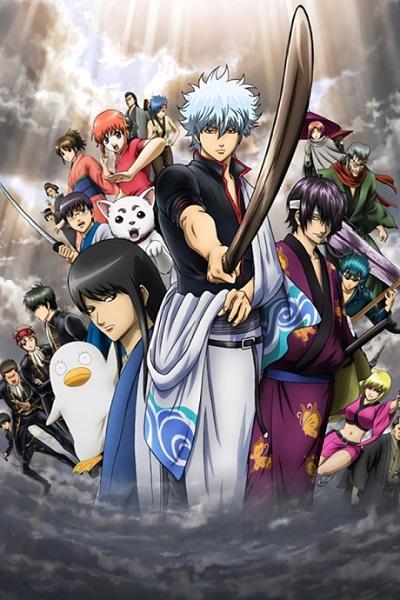 Download Gekijouban Gintama: Shin`yaku Benizakura Hen (main) Anime