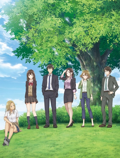 Download Hige o Soru. Soshite Joshikousei o Hirou. (main) Anime