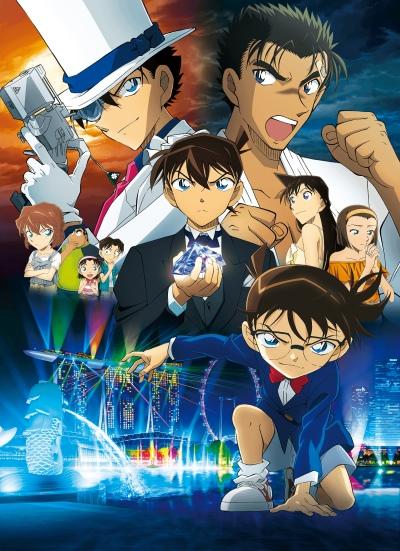 Download Meitantei Conan: Konjou no Fist (main) Anime