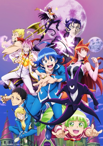 Download Mairimashita! Iruma-kun (2021) (main) Anime