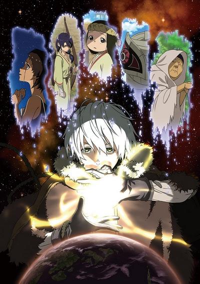 Download Fumetsu no Anata e (main) Anime