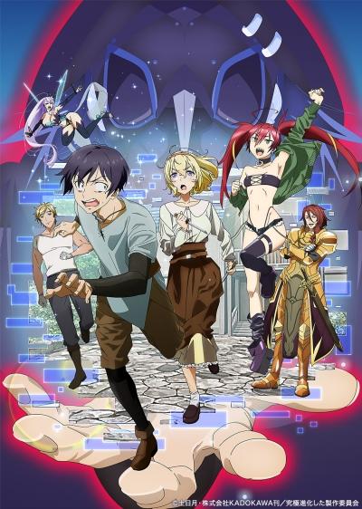 Download Kyuukyoku Shinka Shita Full Dive RPG ga Genjitsu yori mo Kusogee Dattara (main) Anime