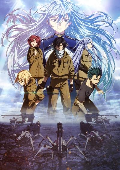 Download 86 (main) Anime