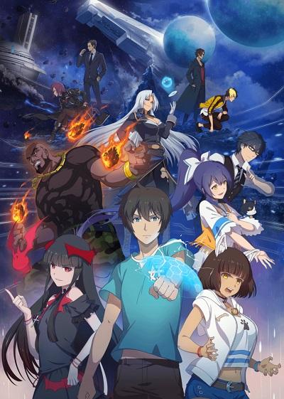 Download Yichang Shengwu Jianwen Lu (main) Anime