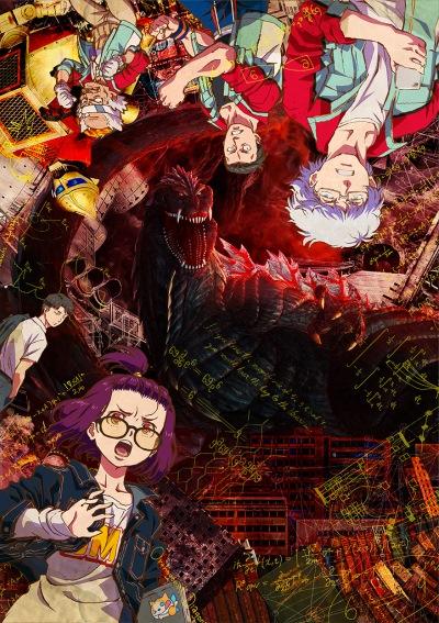 Download Godzilla S.P (main) Anime