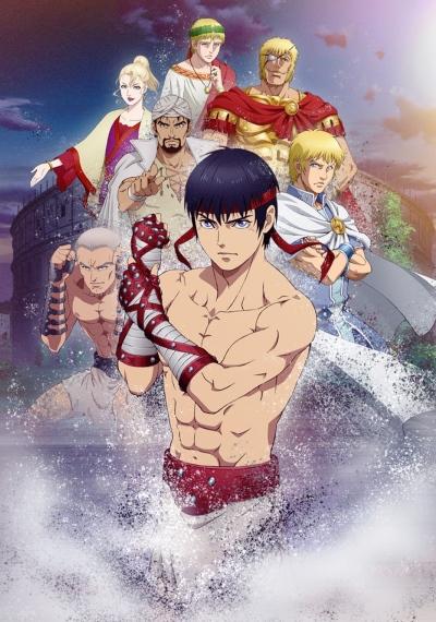 Download Cestvs: The Roman Fighter (main) Anime