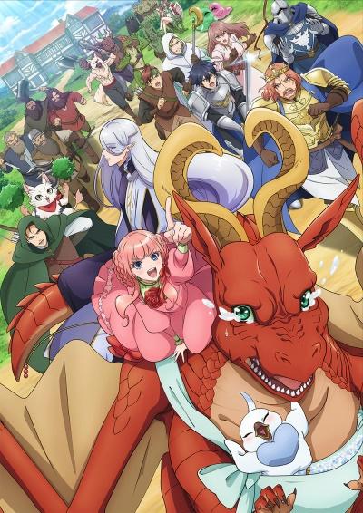Download Dragon, Ie o Kau. (main) Anime